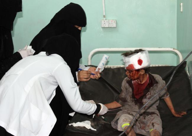 Yemeni.jpg.gallery